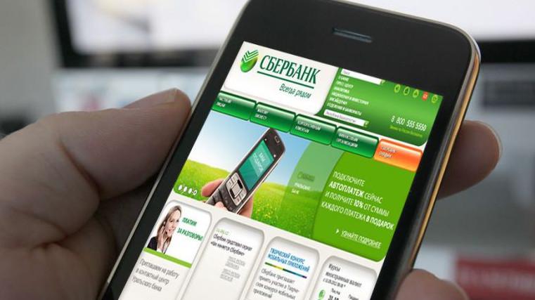 пополнить счет телефона мегафон с банковской карты через интернет