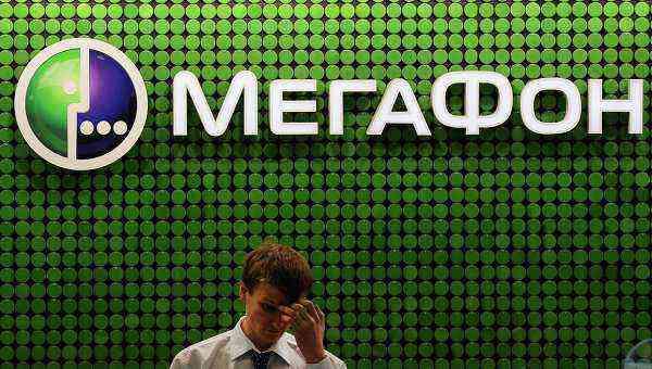 Наиболее распространённые проблемы «Мегафона»